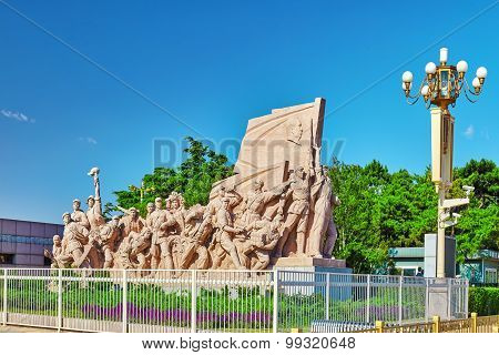 Commemorating Statues Of Workers In Struggle In The Revolution Of China Located Near  Mausoleum Of M