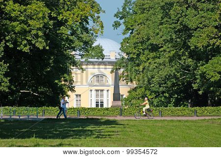 Tsarskoye Selo (Pushkin). Saint-Petersburg, Russia. The Alexander Park and the Alexander Palace
