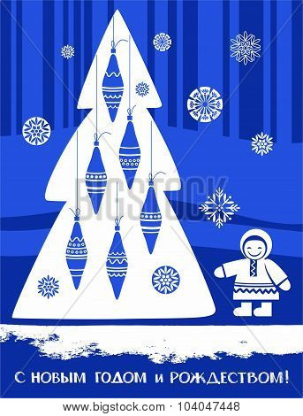 A Christmas Card, Blue Backgr...