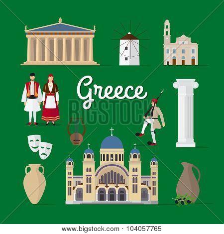 Greece landmarks