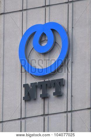 NTT Docomo Telecommunication Japan