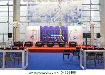 RUSSIA, MOSCOW - OCT 3, 2012: empty seats rows in conference hall of MosExpo pavilion