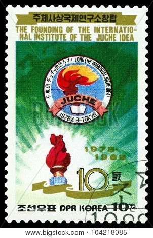 Vintage  Postage Stamp. Tower Of Juche Idea.