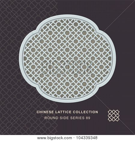 Chinese window tracery round side frame 89 cross round