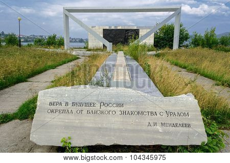 UPPER UFALEY RUSSIA - AUGUST 11 2013. Monument to scientist Mendeleev D.I. in Upper Ufaley with inscription on the stone in Russia