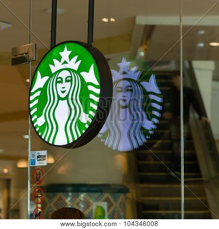 Chiang Mai, Thailand - March 2, 2015: Starbucks Coffee Shop. View Of A Starbucks Store