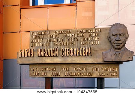 YEKATERINBURG, RUSSIA -AUGUST 24, 2013. Memorial board in honour of N.S. Babich in Yekaterinburg, Russia. Nikolai Babich Stefanovic was Soviet and Russian honored doctor  and  prominent organizer of public health.
