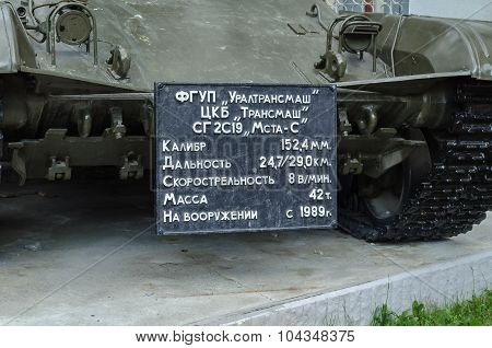 YEKATERINBURG RUSSIA - JULY 31, 2009. The label on the military exhibit 2S19 MSTA-S on July 31 2009.