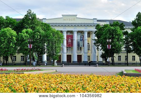 Museum Of Fine Arts In Veliky Novgorod, Russia