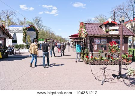 Moscow. Sokolnicheskaya Square