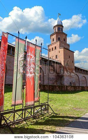 Kokui Tower Of Novgorod Kremlin And The Image Of The Sun On The Slavic Flag