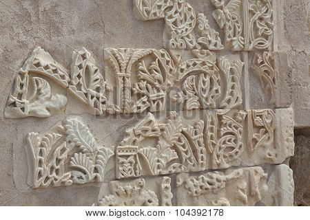Detail Of Walls In The Madinat Al-zahra, Medieval Archaeological Complex, Cordoba, Andalusia, Spain