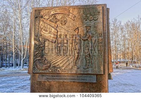 Relief Panels As Part Of The Monument City Of Military Glory