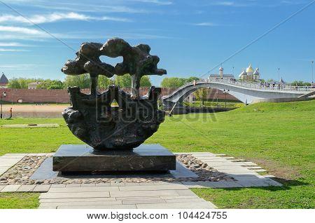 The Historic Center Of Veliky Novgorod. Hanseatic Sign