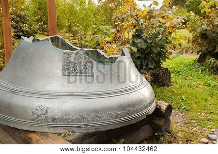 Part Of The Bell In The Holy Dormition Monastery Svyatogorsky