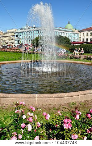 Kazan Square, Small Fountain And Historic Buildings Of Nevsky Prospect