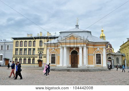 Boat House Of Peter The Great At The Peter And Paul Fortress In Saint-petersburg, Russia