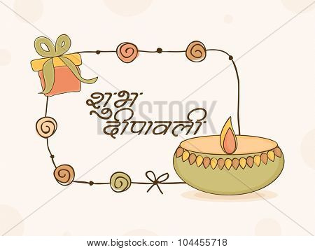Greeting card design with colourful lit lamp and Hindi text Shubh Deepawali (Happy Diwali) for Indian Festival of Lights celebration.