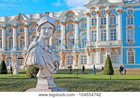 Tsarskoye Selo (Pushkin). Saint-Petersburg. Russia. The Bellum (War) Sculpture