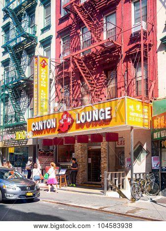 NEW YORK,USA - AUGUST 15,2015 : Chinese restaurant at Chinatown in New York City