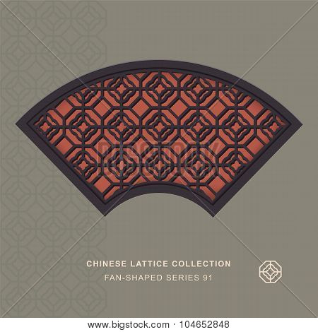 Chinese window tracery fan shaped frame 91 polygon check