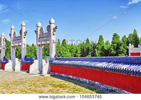 Lingxing Gate Of The Circular Mound Altar In The Complex The Temple Of Heaven In Beijing.
