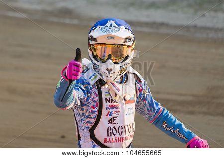 Motorcycle Racer Gregory Laguta