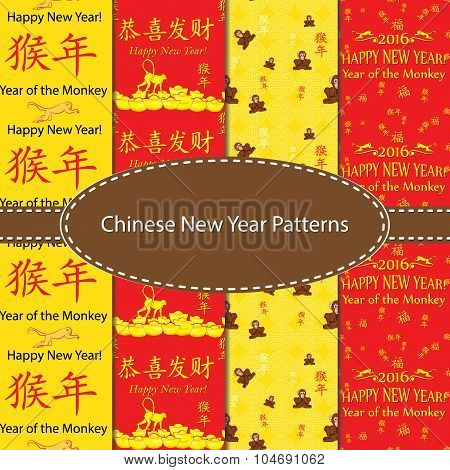 Chinese New Year seamless pattern set