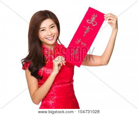 Asian young woman showing the calligraphy phrase meaning is everything goes smooth
