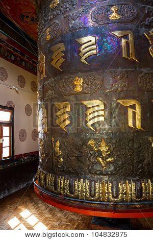 Giant Ornate Prayer Wheel In A Buddhist Monastery Tashiding In Sikkim
