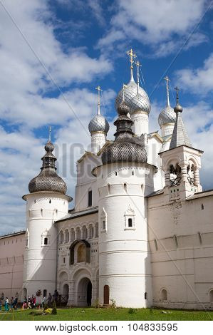Holy Gates And The Resurrection Church With Belfry In The Rostov Kremlin