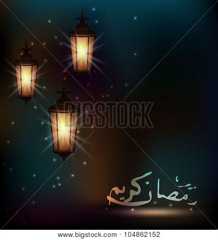 Arabic lamps for Ramadan Kareem