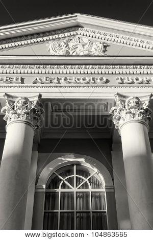 Pioneers Palace Ufa Russia Building