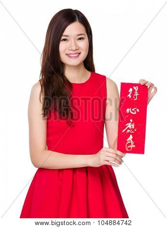 Chinese woman hold with fai chun, showing phrase meaning is everything going smoothly and easily