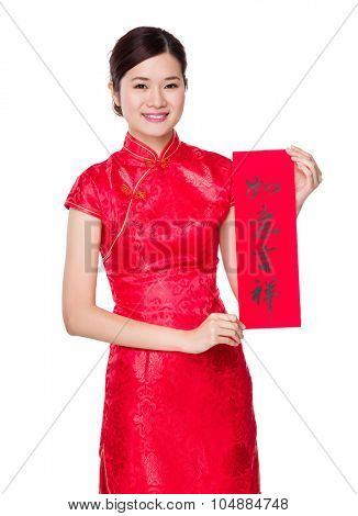 Woman with chinese traditonal costume show with the Fai Chaun, phrase meaning is everything goes smooth and good luck
