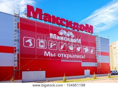 Maksidom Samara Store. Maksidom - Network Of Hypermarkets Of Goods For Construction And Repair In Ru