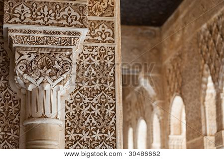 Patio Of The Lions Column And Arch Detail From The Alhambra