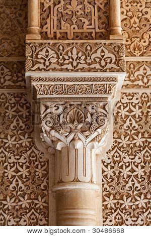 Patio Of The Lions Column Detail From The Alhambra In Granada