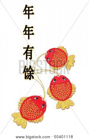 Chinese New Year Auspicious Fish Ornament - Abundant Surplus
