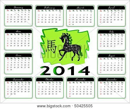 Calendar 2014 Shades Of Green