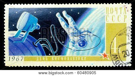 Ussr Stamp, Cosmonautics Day