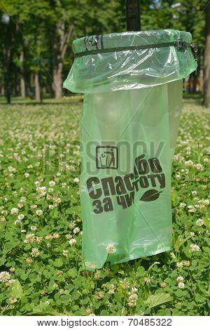 KHARKOV, UKRAINE - JUNE 10, 2014: Recycle bin with the label