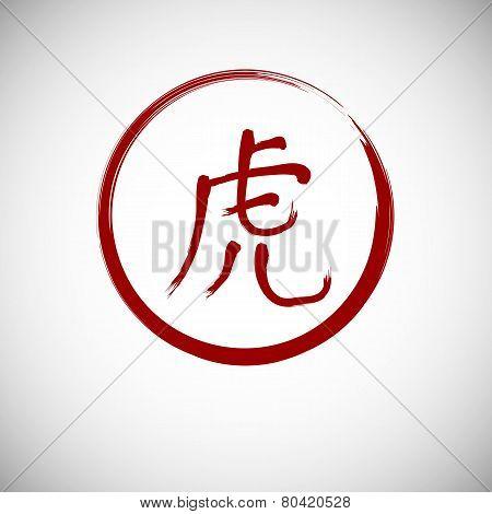 Zodiac symbols calligraphy, tiger.