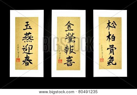Vietnamese Caligraphy On Rice Paper Using Han Nom Writing