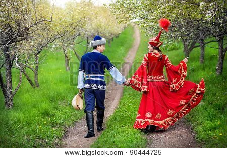 Kazakh Couple In Love