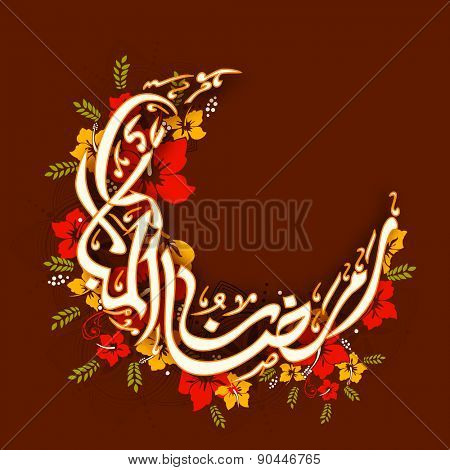 Arabic Islamic calligraphy of text Ramadan Mubarak in moon shape decorated with colorful flowers on brown background.