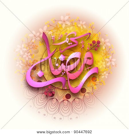 Shiny pink text Ramadan Mubarak on floral decorated background for Islamic holy month of prayers celebration.