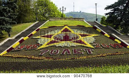Beautiful Flowerbed Calendar In Pyatigorsk