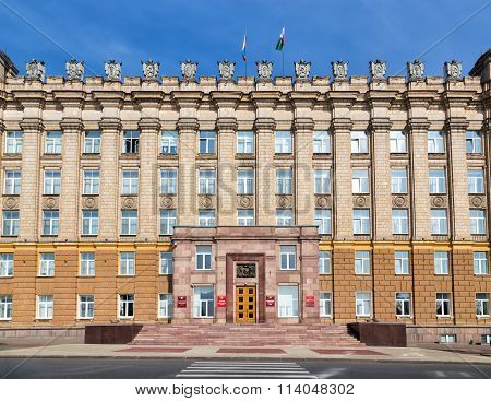 Government Building Belgorod region. Russia