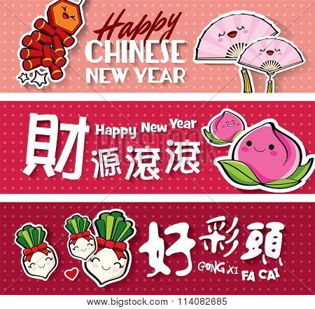 Chinese new year cards. Translation of Chinese text: Prosperity and Wealth, Lucky Start
